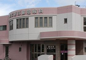 熊本東耳鼻咽喉科クリニック