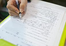 問診表の記入